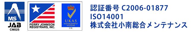 iso_ISO_20180413